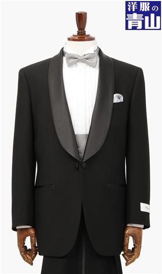タキシード 【A体】 スリーシーズン用 礼装 ブラック系 Venerato フォーマル ワンタック 男性 ショールカラー タキシードスーツ メンズ