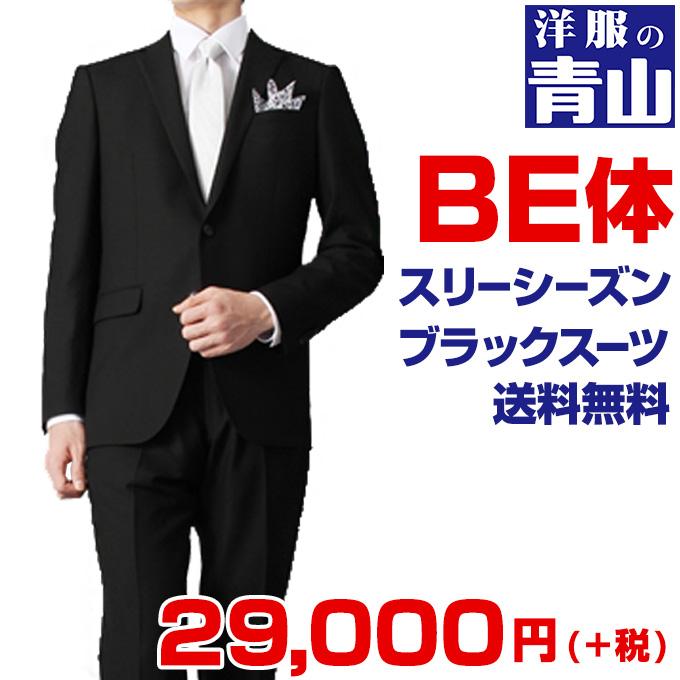 [BE体] スリーシーズン用 ブラックスーツ シングル スタイリッシュ フォーマル PERSON'S FOR MEN 洗練された細身シルエット