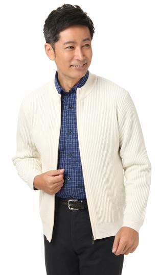 秋冬用 ホワイト系 フルジップセーター【ウォッシャブル】 YUKI TORII HOMME