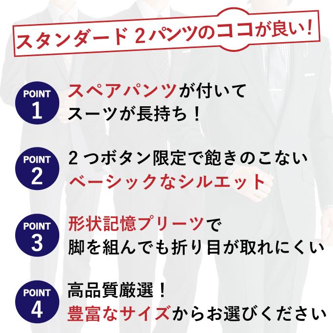 afef7a2c07af6b 楽天市場】【10%OFF】洋服の青山 春夏 ツーパンツ スタンダード ...