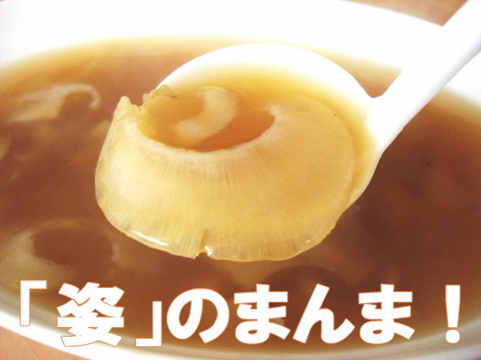 ☆ご贈答でも大好評☆横浜中華街通りのフカヒレ姿のスープ200g☆もうスープの中でフカヒレを 探さなくていいんですっ 新生活 たくさんのご要望をいただきありがとうございます 新作販売