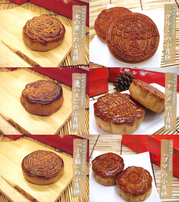Best Eating Moon Cake 8 Pieces In The Set For Your Home And Gift Giving Are Very Happy I 10p13oct13 B