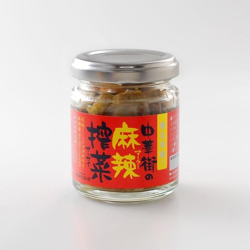 食欲をそそる麻辣風味のザーサイ 横浜大飯店 横浜大飯店 中華街の中華街の麻辣搾菜