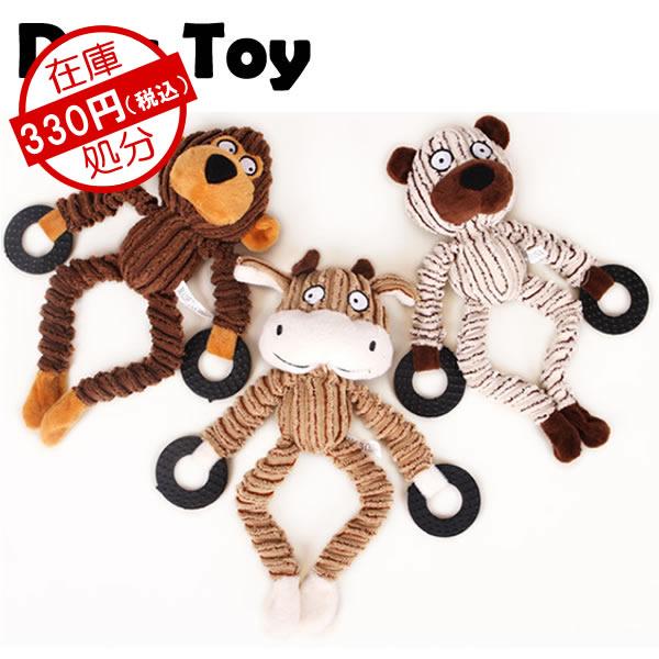 犬用 おもちゃ 縄 さる おすすめ特集 うし くま 可愛い 犬 ぬいぐるみ セール