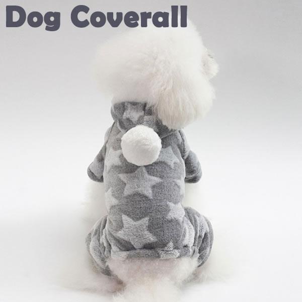 2020モデル 犬 服 犬服 小型犬 スター ぼんぼり付き カバーオール テレビで話題 L ドッグウエア XL S つなぎ M