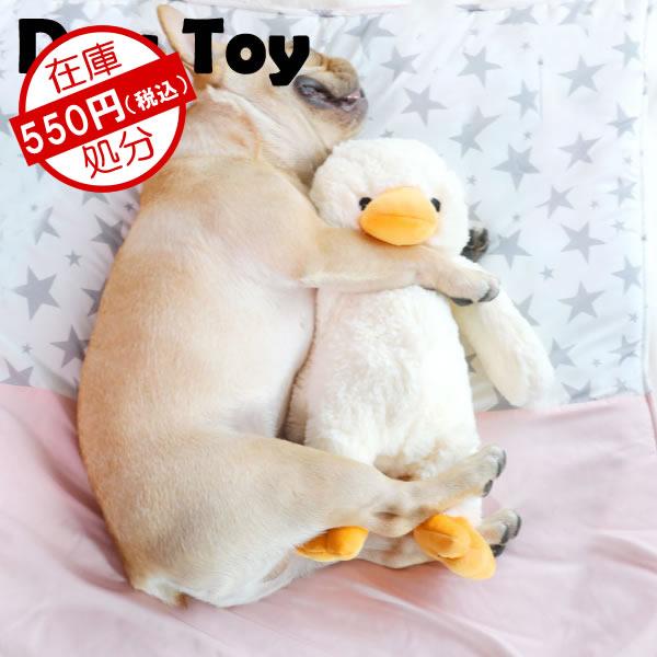 犬 犬用 おもちゃ 正規店 布製 ぬいぐるみ インスタ映え ビッグトイ プレゼント 送料無料 一部地域を除く 大きめおもちゃ