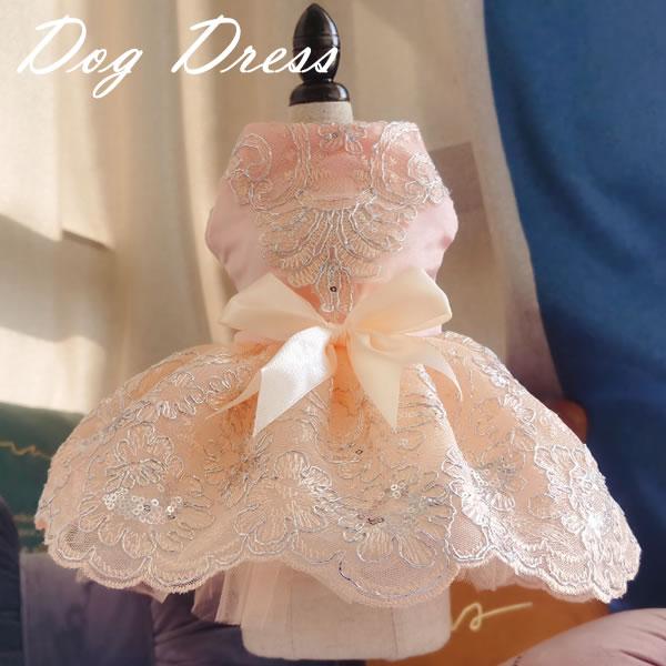 犬服 犬 服 チュール 格安SALEスタート 超激安 リボン付き カラードレス フォーマル イベント M S 結婚式 XS L XL ワンピース