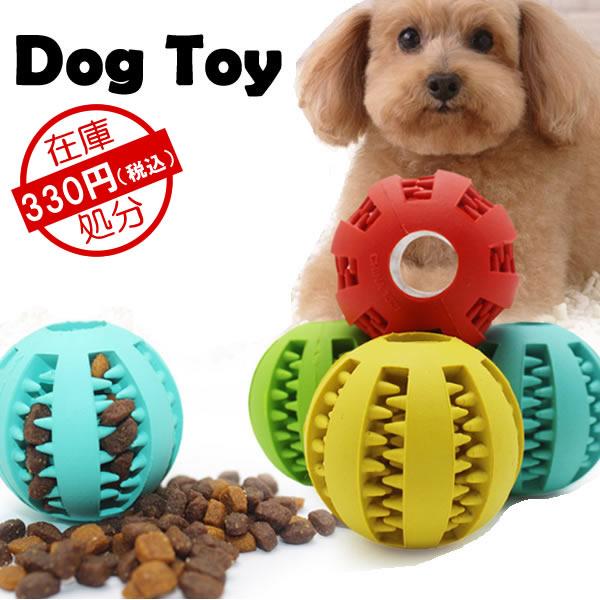 犬 犬用 おもちゃ スイカ型 洗える 送料無料 ラバー 『4年保証』 ストレス解消