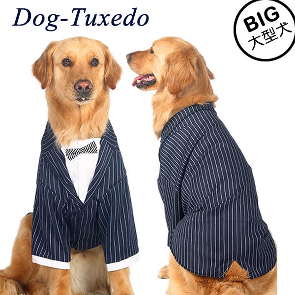 犬 犬服 紺スーツ フォーマル タキシード 大型犬 ■在庫処分■犬服 最新アイテム イベント ネイビー 服 男の子 ドッグウエア 激安挑戦中 誕生日 結婚式