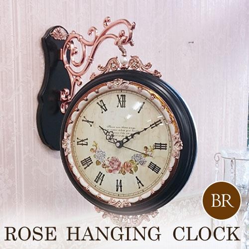ローズ・両面ハンギングクロック(ブラウン) 時計 壁掛け おしゃれ ウォールクロック 【送料無料】