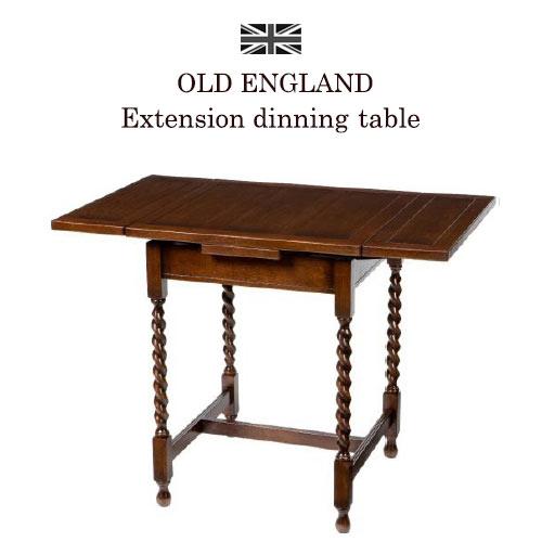 ダイニングテーブル100(伸縮式) テーブル 机 デスク おしゃれ 猫脚 茶色 アンティーク 木製 伸長式 Antique Oak Collection 【送料無料・開梱設置付き】