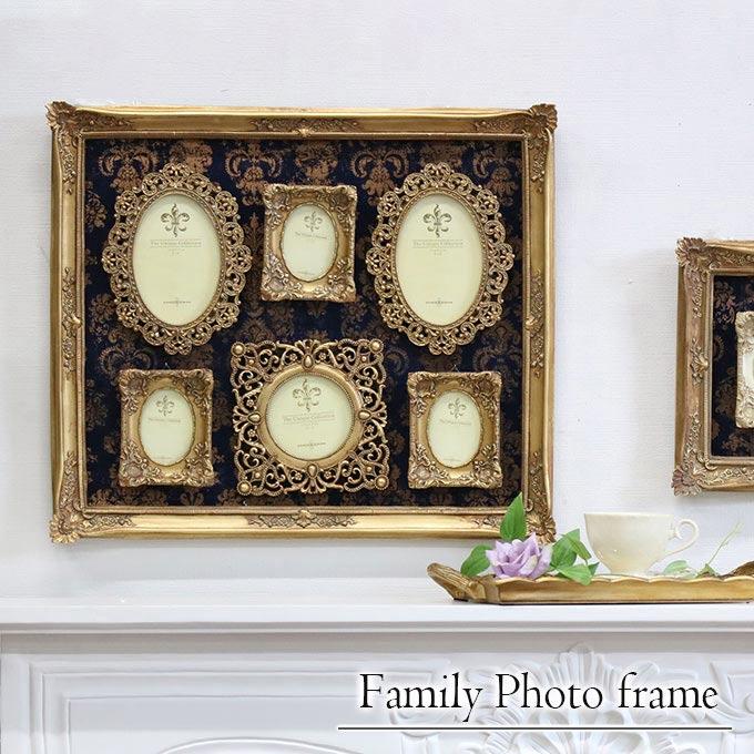ファミリーフォトフレーム・ゴールド 6枚用 写真立て 壁掛け 壁飾り フォト 写真 インテリア 雑貨 クラシックテイスト 【送料無料】