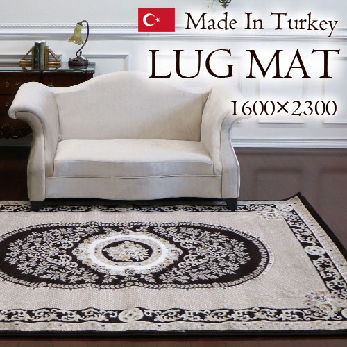 ラグマット 絨毯 ブラウンローズ 160×230cm ラグ 洗える ラグマット 絨毯 トルコ絨毯 おしゃれ 安い ローズ ブラウン ベージュ ダマスク じゅうたん 高級 【送料無料】 おうち時間 お家時間 模様替え