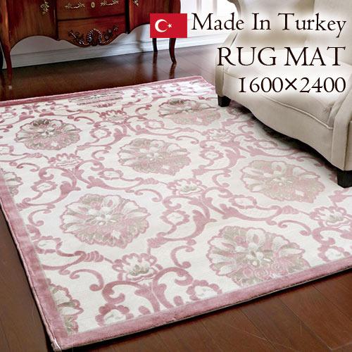 ラグマット 絨毯 ピンク1 160×230cm ラグ 洗える ラグマット 絨毯 トルコ絨毯 おしゃれ 安い ローズ ピンク ウィルトン織 ダマスク じゅうたん 高級 【送料無料】