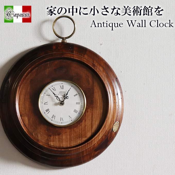 [P5倍 4/16 2時まで] イタリア製 壁掛け時計 カッパーニ社 おしゃれ アンティーク ウォールクロック Sサイズ 【送料無料】