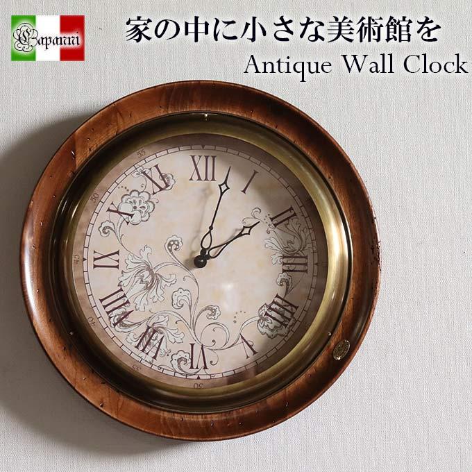 [P5倍 4/16 2時まで] イタリア製 壁掛け時計 カッパーニ社 おしゃれ アンティーク ウォールクロック 【送料無料】