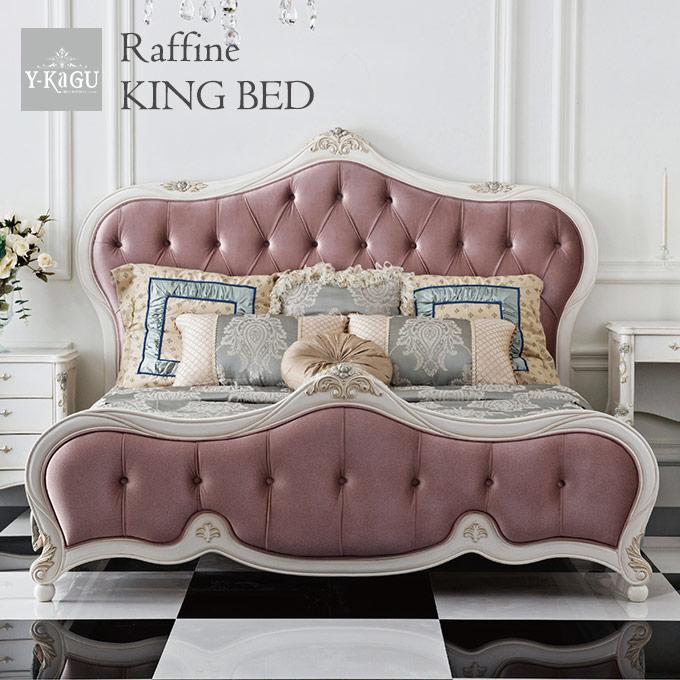 プリンセスベッド キングサイズ ベッド フレーム キング パープル おしゃれ 白家具 ホワイト家具 ロココ 木製 Raffine ラフィネ 【送料無料・開梱設置付き】
