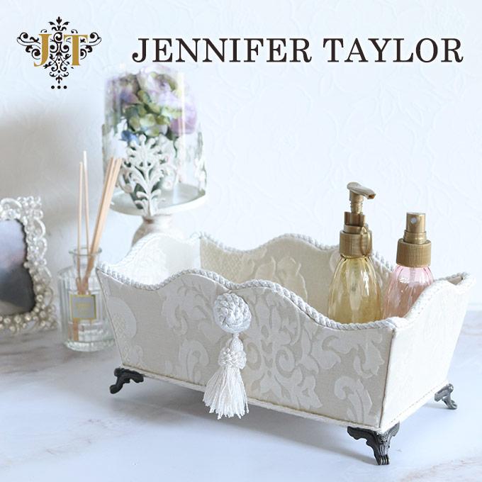 [10%OFFクーポン配布中] ジェニファーテイラー 脚付き小物入れ Leone-WH Jennifer Taylor