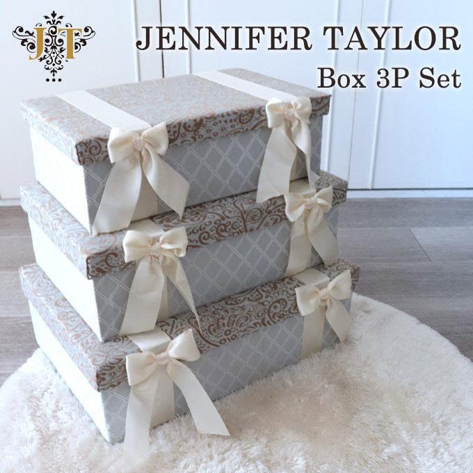 ボックス 3Pセット Seasonal Wrap入荷 ボックスセット 小物入れ インテリア雑貨 おしゃれ 登場大人気アイテム ジェニファーテイラー 輸入雑貨 送料無料 Swanson 輸入家具 Taylor BOX3Pセット Jennifer