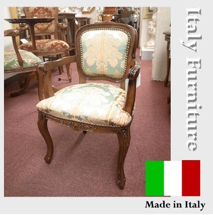 ベビーチェア 子供用 ペット ソファー おしゃれ かわいい イス 椅子 チェア 可愛い ロココ イタリア製 イタリア家具 【送料無料】
