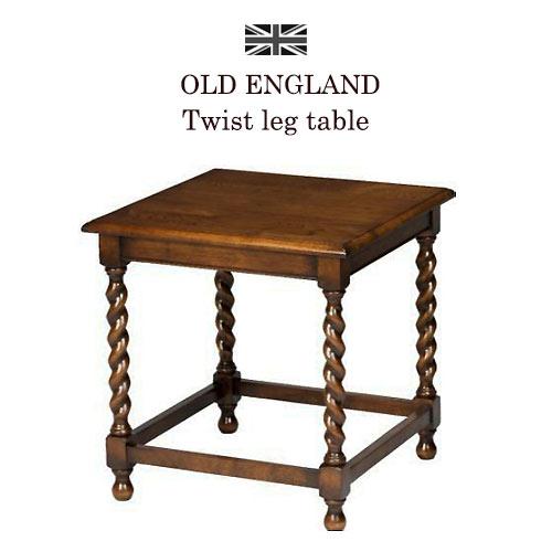 [10%OFFクーポン配布中] ツイストレッグテーブル サイドテーブル おしゃれ 茶色 アンティーク 木製 Antique Oak Collection 【送料無料】