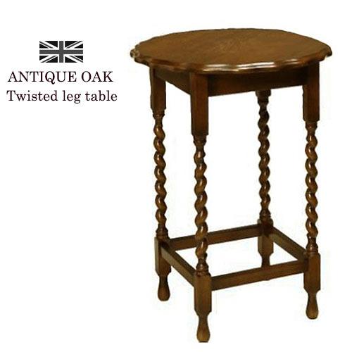 ツイストレッグテーブル(ロング) テーブル 机 デスク おしゃれ 猫脚 茶色 アンティーク 木製 Antique Oak Collection 【送料無料】