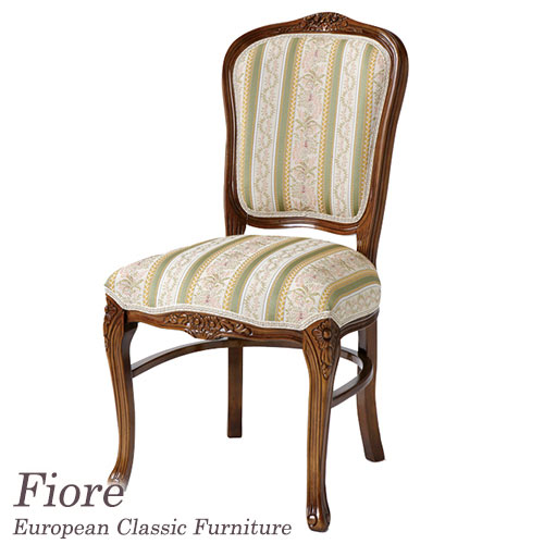 フィオーレ Fiore ストライプグリーンチェア 椅子 イス おしゃれ 猫脚 茶 ブラウン アンティーク 木製 ヨーロピアンクラシック 【送料無料】