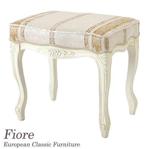 フィオーレ Fiore ストライプホワイトツールスツール 木製 おしゃれ イス チェア 椅子 猫脚 白 白家具 ホワイト ホワイト家具 ヨーロピアンクラシック Fiore 【送料無料】