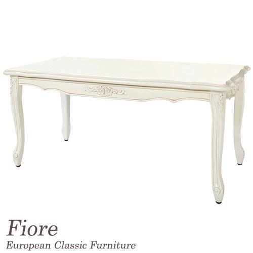 フィオーレ Fiore センターテーブル ローテーブル リビングテーブル おしゃれ 白家具 ホワイト家具 ロココ 木製 ヨーロピアンクラシック Fiore 【送料無料】 おうち時間 お家時間 テレワーク 在宅