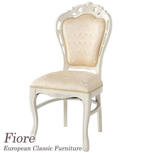フィオーレ Fiore アイボリーチェアデコ 椅子 イス おしゃれ 猫脚 白 ホワイト ロココ 白家具 ホワイト家具 木製 ヨーロピアンクラシック Fiore 【送料無料】