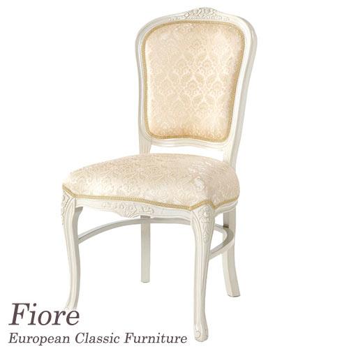 [P5倍 2/16 2時まで] フィオーレ Fiore アイボリーチェア 椅子 イス おしゃれ 猫脚 白 ホワイト ロココ 白家具 ホワイト家具 木製 ヨーロピアンクラシック Fiore 【送料無料】