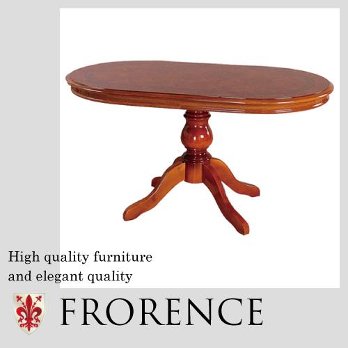 サルタレッリ フローレンス ダイニングテーブル(4本脚) イタリア家具 イタリア製 FLORENCE 【送料無料・開梱設置付き】