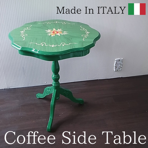 コーヒーテーブル 象嵌テーブル(グリーン) サイドテーブル おしゃれ 茶色 アンティーク 木製 イタリア家具 イタリア 【送料無料】