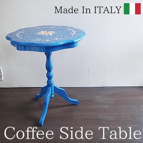 [P5倍 4/16 2時まで] 象嵌テーブル(ブルー) サイドテーブル おしゃれ 茶色 アンティーク 木製 イタリア製 イタリア家具 【送料無料】
