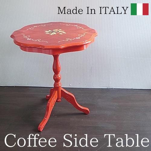 コーヒーテーブル 象嵌テーブル(レッド) サイドテーブル おしゃれ 茶色 アンティーク 木製 イタリア家具 イタリア 【送料無料】