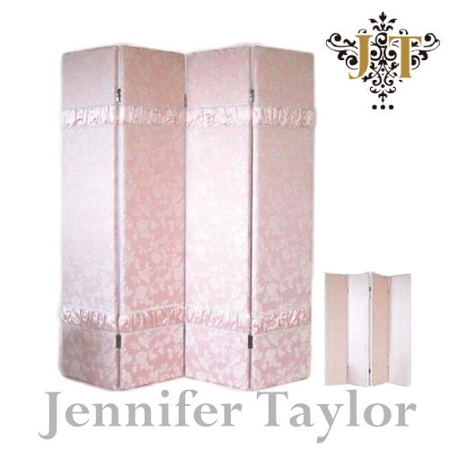 ジェニファーテイラー スクリーン(衝立 4面) Harmonia Jennifer Taylor 【送料無料】 おうち時間 お家時間 テレワーク 在宅