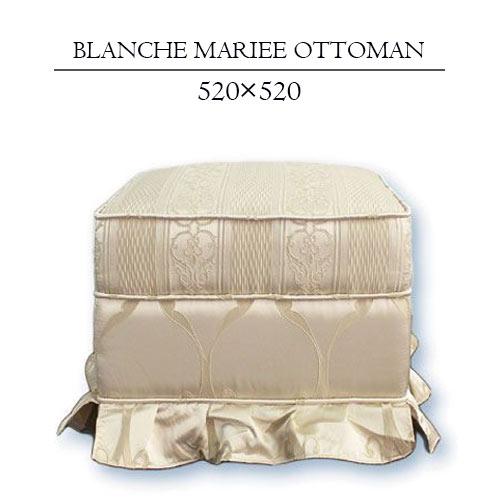 オットマン スツールブランマリーソファ(オットマン)スツール 布製 おしゃれ イス チェア 椅子 【送料無料】