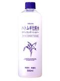 【ケース売り/18本】ハトムギ化粧水 ナチュリエ スキンコンディショナー 500mlx18本セット