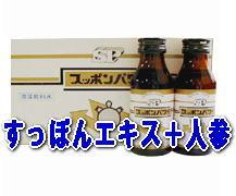 【送料無料】宝仙堂のスッポンパワー 50ml 50本