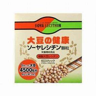 【送料無料】ソーヤレシチン 60包x3個 京都ヘルスケア