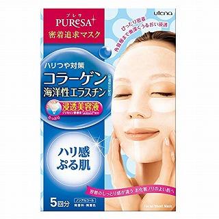 ウテナ プレサ シートマスク 毎週更新 通販 激安◆ コラーゲン 15mlx5枚