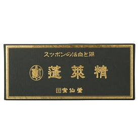蓬莱精 5粒x10 宝仙堂