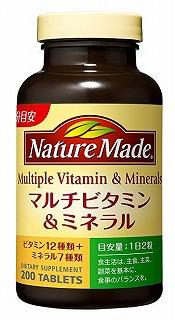 ネイチャーメイド マルチビタミン 今だけ限定15%OFFクーポン発行中 ミネラルファミリーサイズ 200粒 内祝い