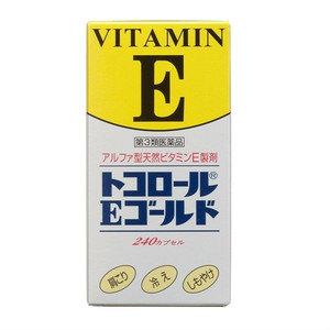 【第3類医薬品】トコロールEゴールド 240CP