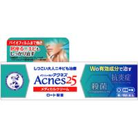 第2類医薬品 メンソレータム アクネス25 メディカルクリームc サービス 16g マーケット