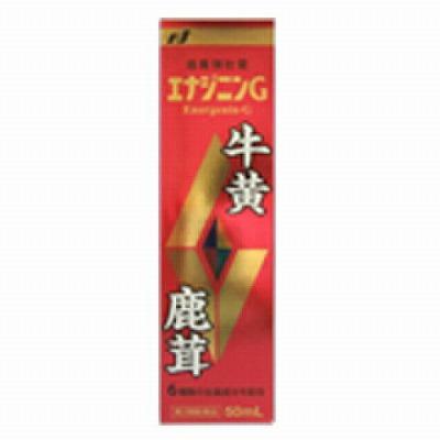 【第2類医薬品】エナジニンG 50mlx50本 【ケース販売】日新製薬