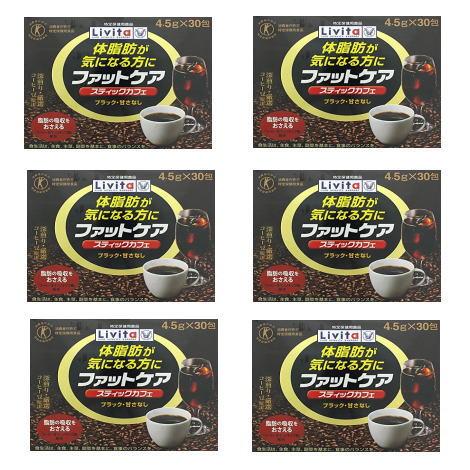 【6個セット】ファットケア スティックカフェ 4.5g×30袋×6【特定保健用食品】 大正製薬