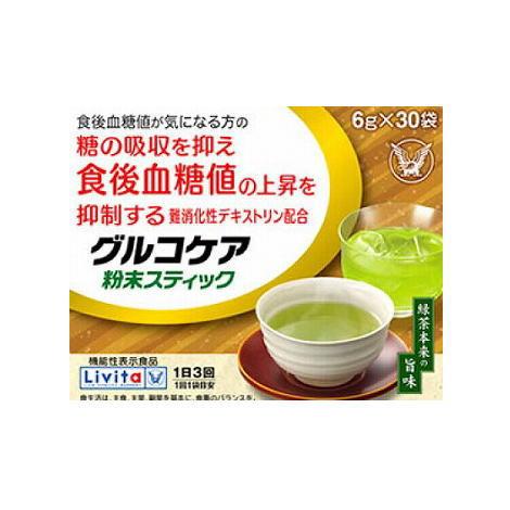 【6個セット】グルコケア粉末スティック 6g×30袋×6【機能性表示食品】 大正製薬