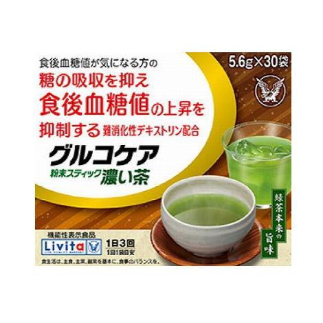【6個セット】グルコケア粉末スティック濃い茶 5.6g×30袋×6【機能性表示食品】 大正製薬