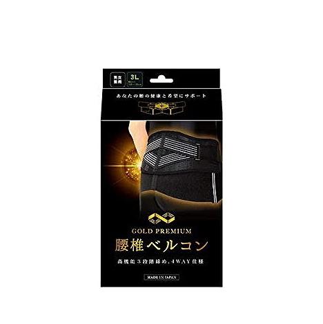 テルコーポレーション ゴールドプレミアム腰椎ベルコン 1枚入 ブラック 3L(腰まわり100~130cm)【小型宅配便】